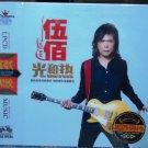 WU BAI guang he re + Greatest Hits 伍佰 光和热 3CD