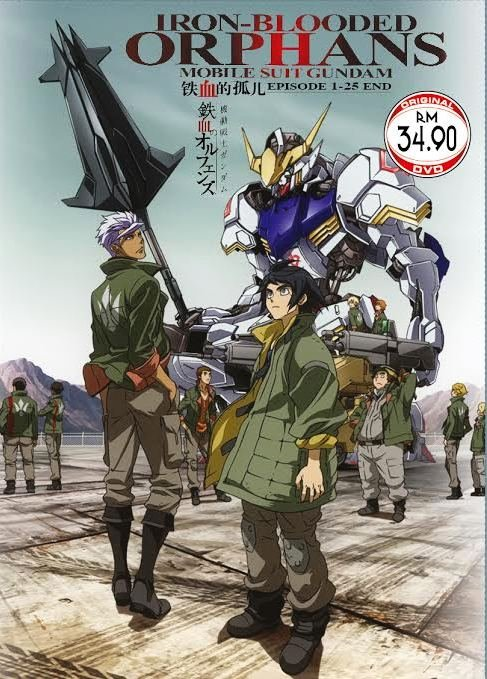 DVD Mobile Suit Gundam Iron-Blooded Orphans Season 1+2 G-Tekketsu English Sub