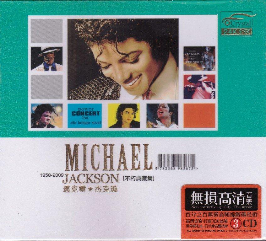 MICHAEL JACKSON 1958-2009 Everlasting Hits Collection 3 CD Gold 24K Hi-Fi Sound