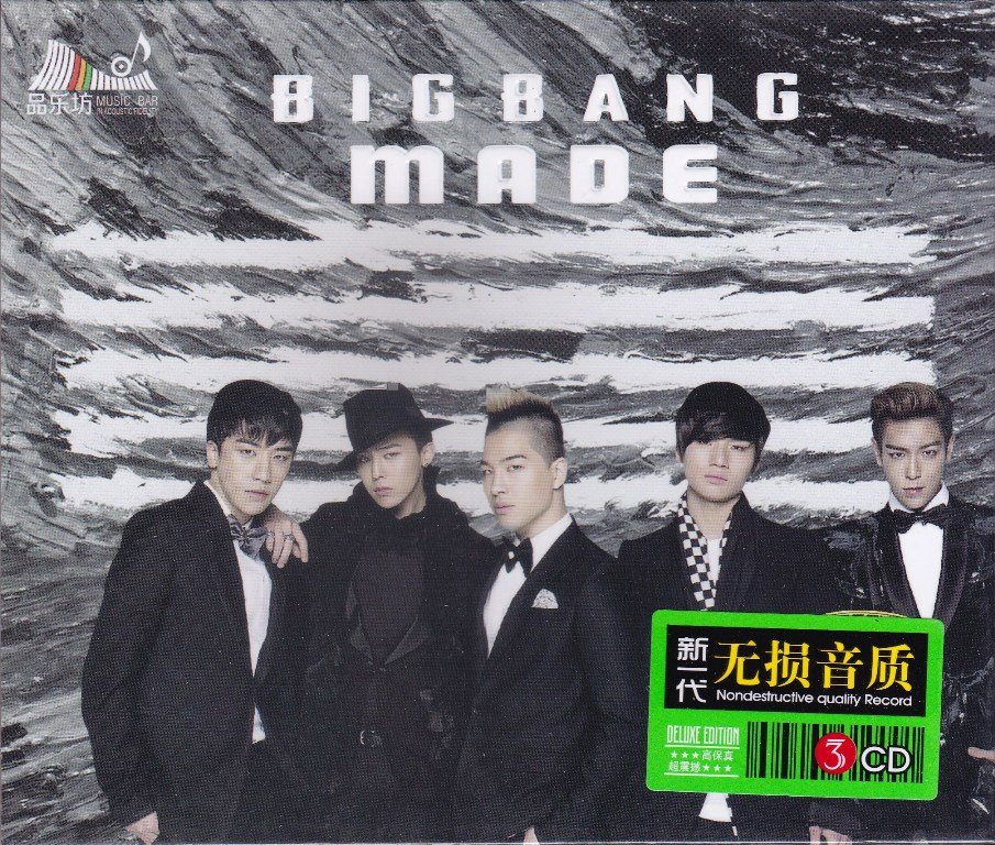 BIGBANG Made + Greatest Hits 3CD Korean Band K-Pop Gold Disc 24K Hi-Fi Sound
