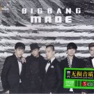 BIGBANG Made + Greatest Hits 3CD Korean Band K-Pop Gold Disc 24K Hi-Fi Sound