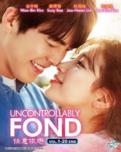 DVD Uncontrollably Fond Vol.1-20End 任���  Korean TV Drama Series English Sub
