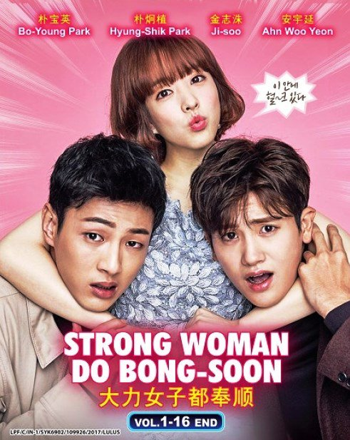 Korean Drama Strong Woman Do Bong-Soon 大�女���顺 DVD English Sub