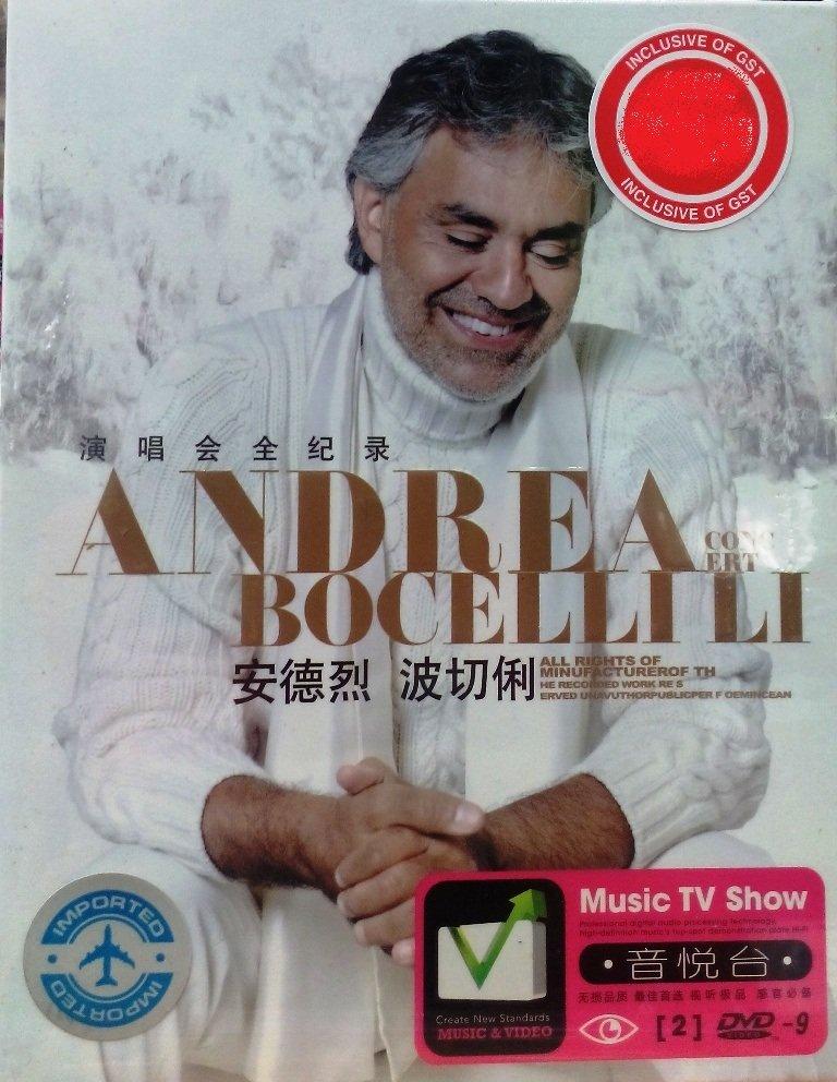 Andrea Bocellili Concert Karaoke 2DVD