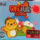 bei wa er ge zhi xiao shui guo 贝瓦儿歌之小水果 3CD