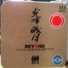 BEYOND guang hui sui yue + collection 光辉岁月 经典回顾 (10CD)