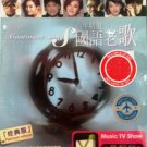 Cantonese Songs Greatest Hits Karaoke 国语老歌 百年精选 2DVD