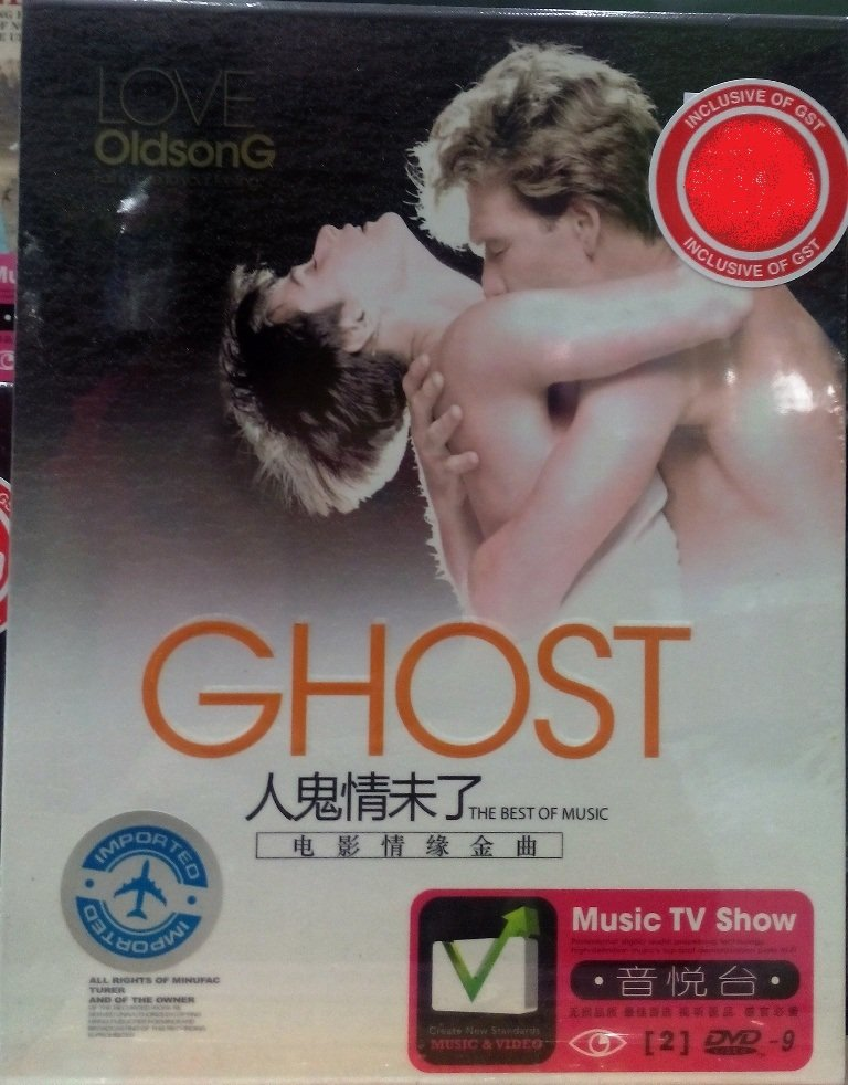 GHOST The Best of Music Karaoke 2DVD