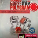 Songs History Polygram Karaoke 宝丽金 王牌对唱 2DVD