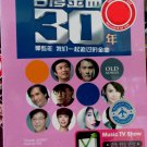 Taiwan Golden Melody Old Songs Karaoke 台湾金曲30年 2DVD