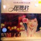Teresa Teng Never Miss Teresa Teng ji nian ban 邓丽君 永远怀念邓丽君纪念版 (10CD)
