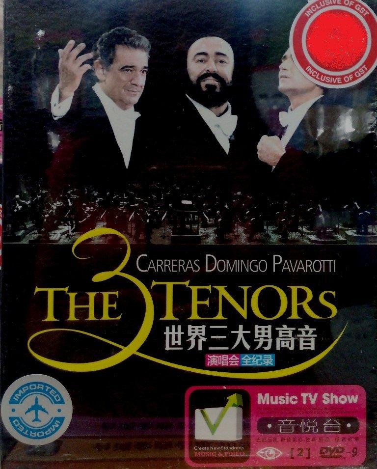 THE 3 TENORS Carreras Domingo Pavarotti Greatest Hits Karaoke 2DVD
