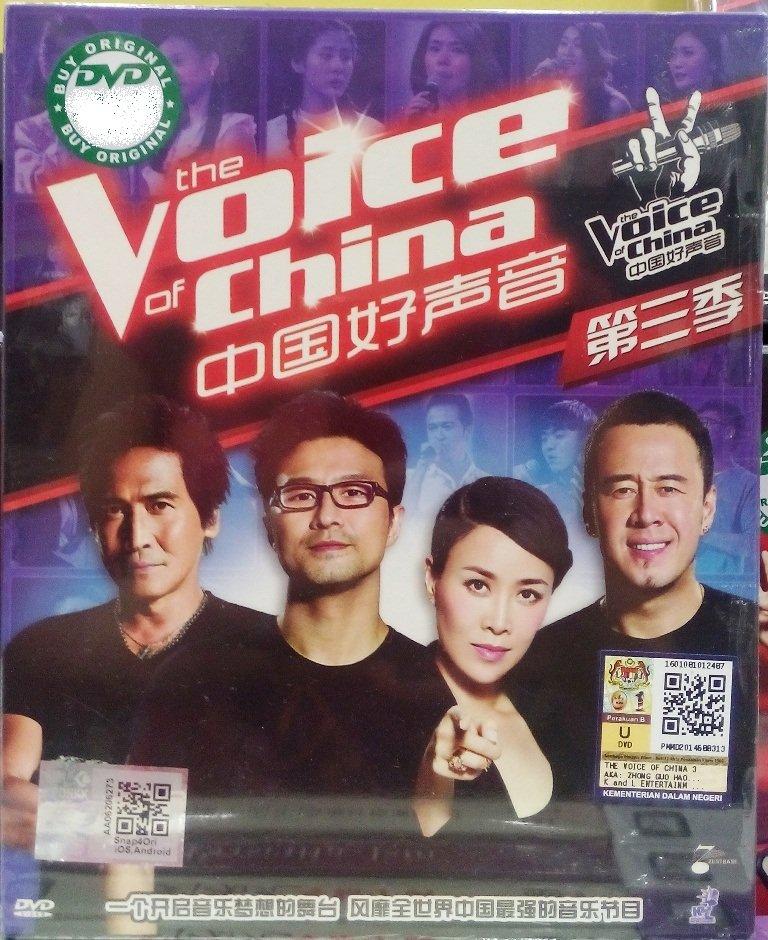 The Voice of China Vol.3 中�好声� 第�季 (7DVD)