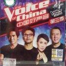 The Voice of China Vol.3 中国好声音 第三季 (7DVD)