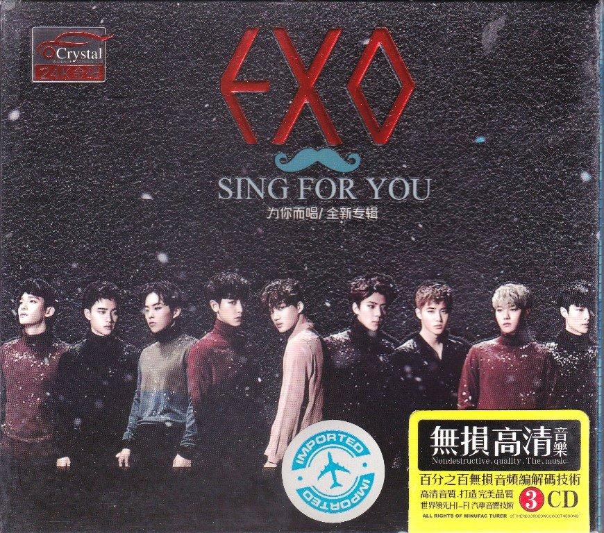 EXO Sing For You + Greatest Hits 3CD Korean Band K-Pop Gold Disc 24K  Hi-Fi