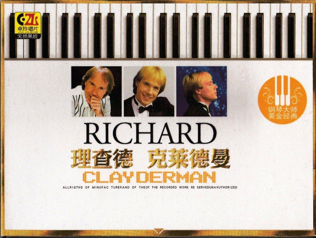 RICHARD CLAYDERMAN Piano Golden Hits 3 CD K2HD Mastering Black Rubber Disc