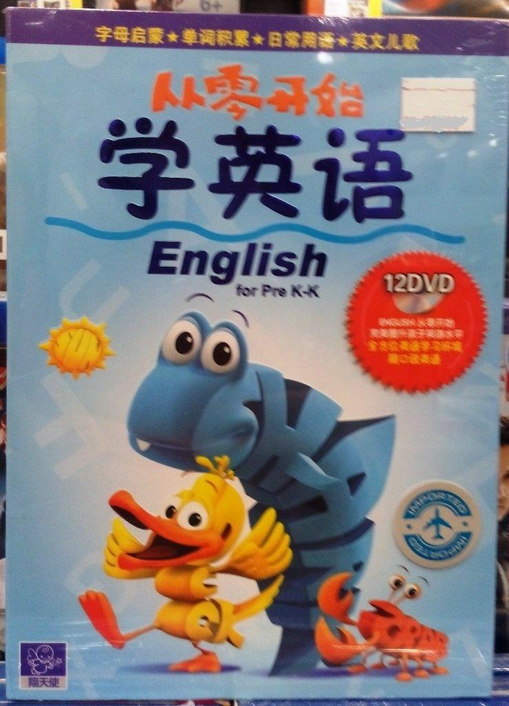 DVD English for Pre K-K ����学�语 (12DVD)