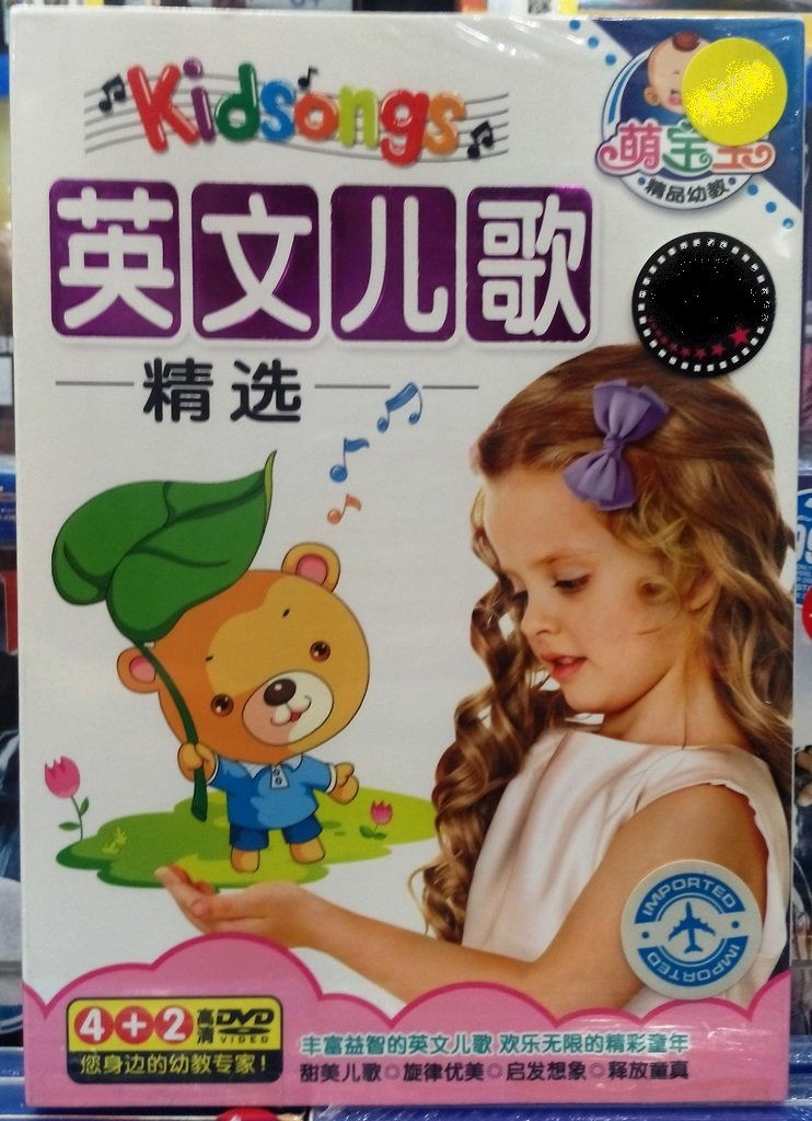 English Songs Kidsongs �语��精� (6DVD)