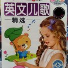 English Songs Kidsongs 英语儿歌精选 (6DVD)