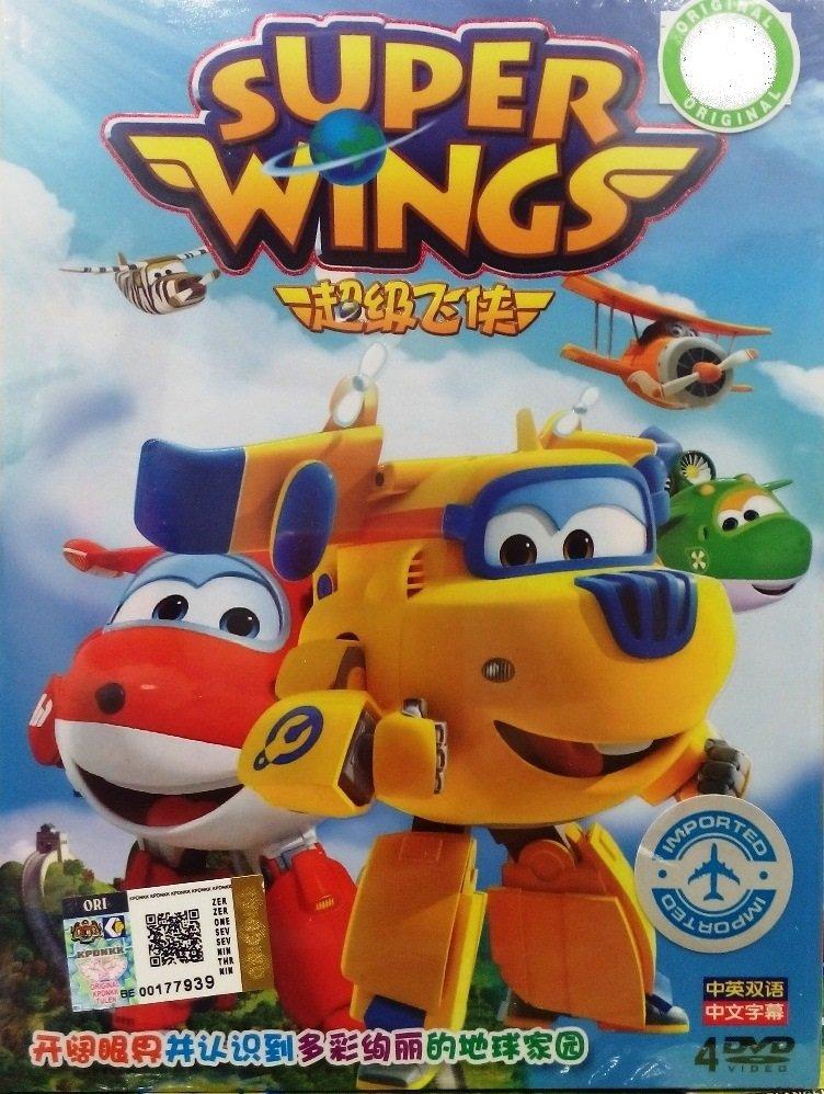 SUPER WINGS Season 2 �级�侠 2 (4DVD)