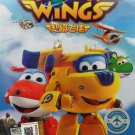 SUPER WINGS Season 2 超级飞侠 2 (4DVD)