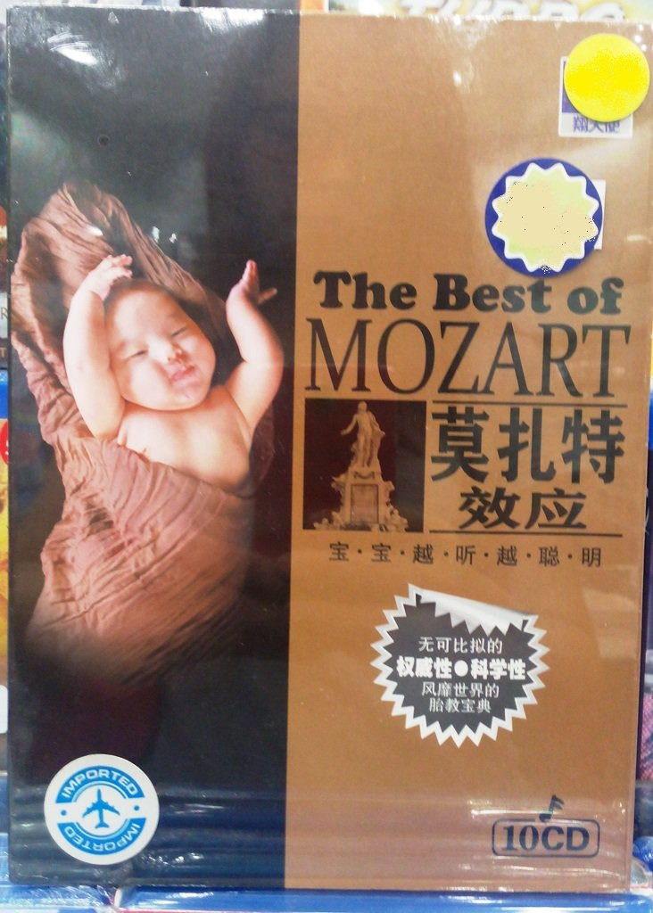 The Best of MOZART ����� ������� (10CD)