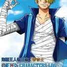 DVD One Piece Characters Log Roronoa Sanji Japanese Anime English Sub Region All