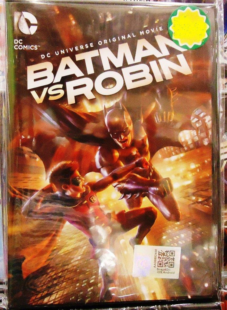 DC Universe Movie Batman vs Robin Anime DVD