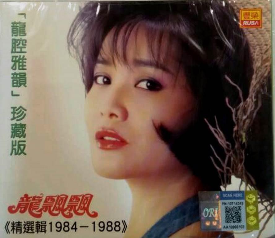 Loong Piao Piao long qiang ya yun (1984-1988) ��� ���� ��� (CD)