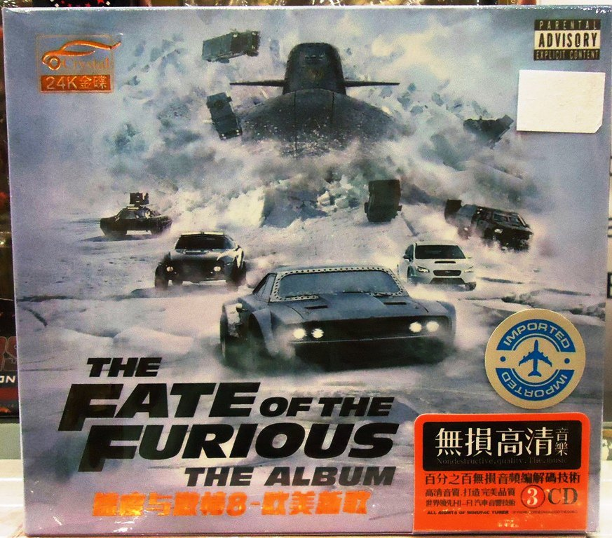 The Fate of The Furious The Album + Greatest Hits 3CD