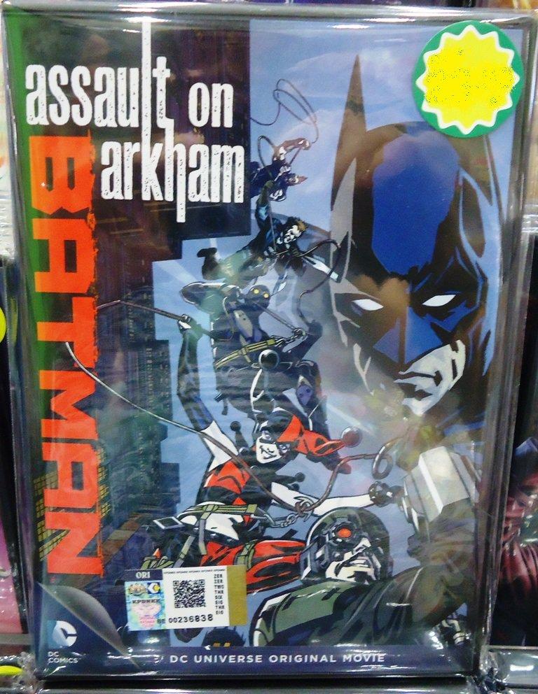 DC Movie Batman Assault on Arkham Anime DVD