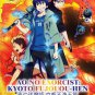 DVD Ao no Exorcist Kyoto Fujouou-hen Vol.1-12End Blue Exorcist Kyoto Saga