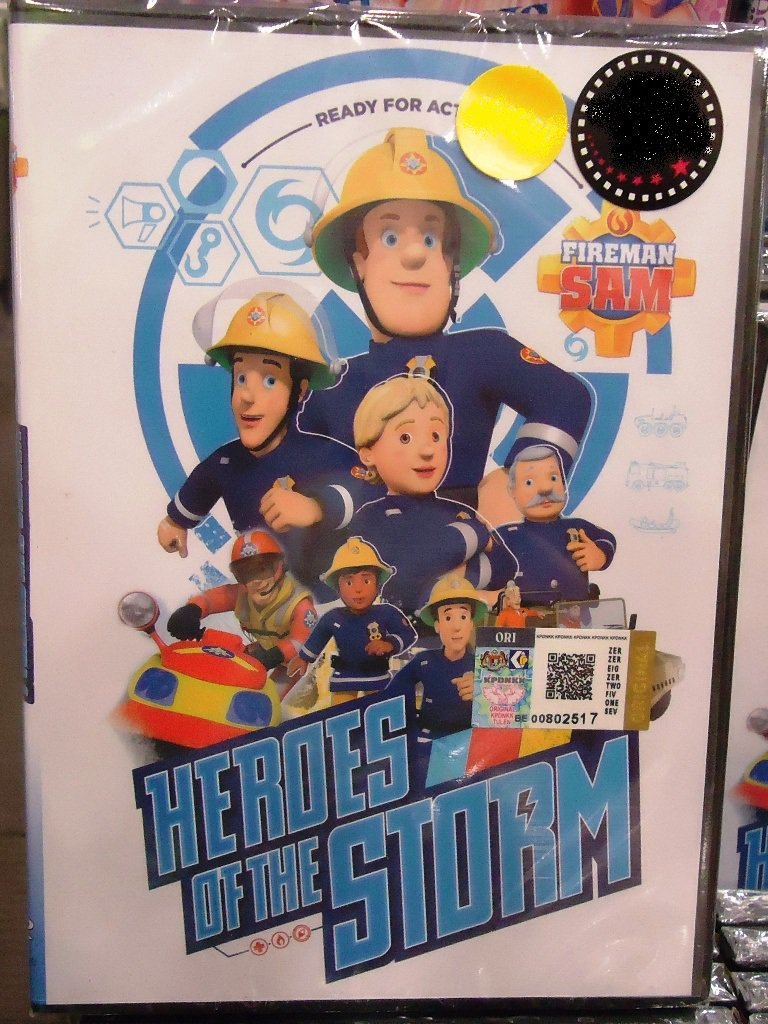 Fireman Sam Heroes of The Storm Anime DVD