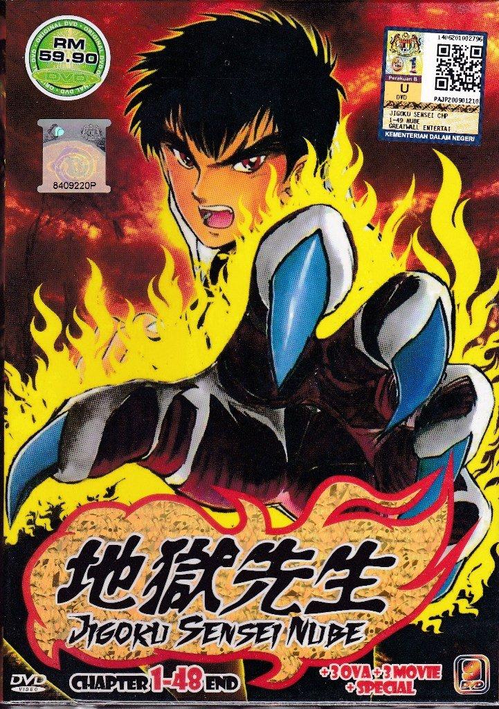 DVD Jigoku Sensei Nube Vol.1-48End 3 Movie 3 OVA + Special Hell Teacher Nube