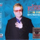 ELTON JOHN Candle In The Wind + Greatest Hits 3CD HD Mastering Hi-Fi Auto Sound