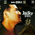 Jacky Cheung guan + Greatest Hits 张学友 观 3CD