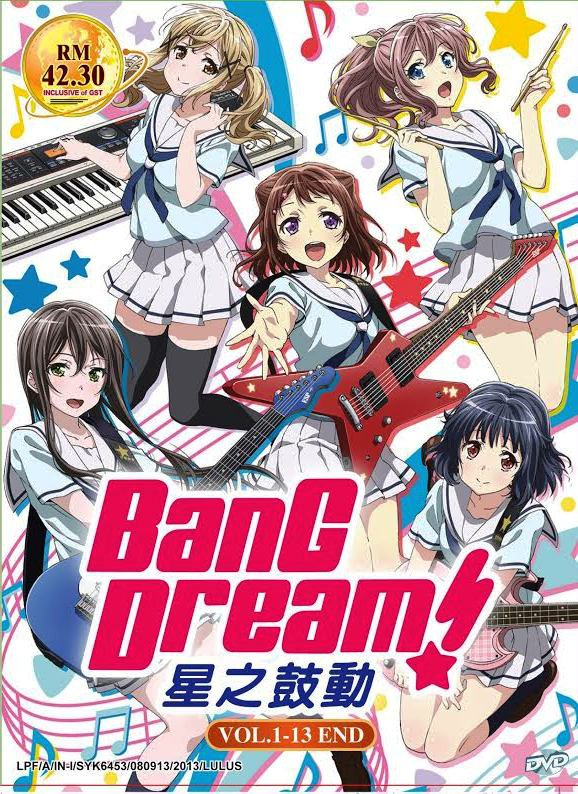 DVD BanG Dream! Vol.1-13End Japanese Anime TV Series English Sub Region All