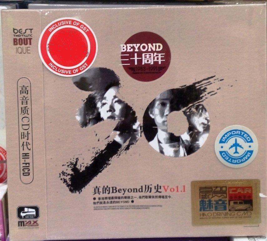 BEYOND 30th Anniversary Greatest Hits ���年�� Beyond �� Vol.1 (3CD)