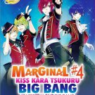 DVD ANIME Marginal#4 Kiss Kara Tsukuru Big Bang Vol.1-12End English Sub Region 0