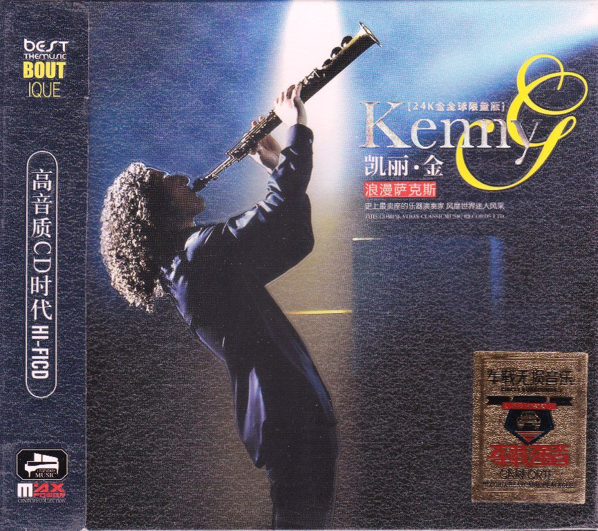KENNY G Romantic Saxophone Best Selection Deluxe Edition 3CD HD Mastering 24K