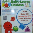 Baby Learns Chinese Body Numerics Colors & Shapes DVD