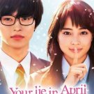 DVD Your Lie In April Live Action Japanese Movie English Sub Region All