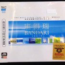 Bandari The Most Clear Tone In The World 3CD