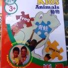 Easy Mandarin for Kids ANIMALS DVD