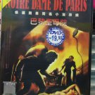 Notre Dame De Paris DVD English audio