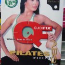 Pilates Workout Quickfix DVD English audio