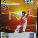 TAI CHI Li Fay Healthy Living 李晖太极之轻松养生 DVD