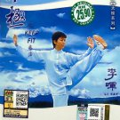 TAI CHI li Fay Keep Fit Therapeutic Forms 李晖Keep Fit 疗法 DVD