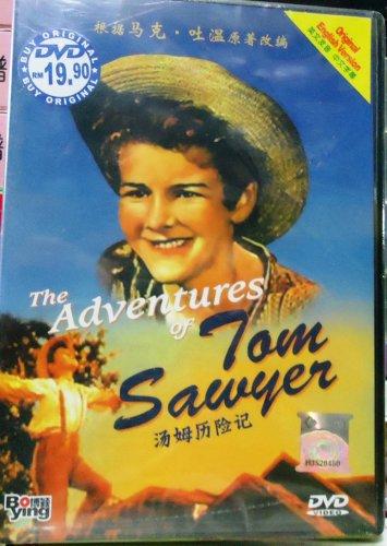 The Adventure Of Tom Sawyer DVD English audio