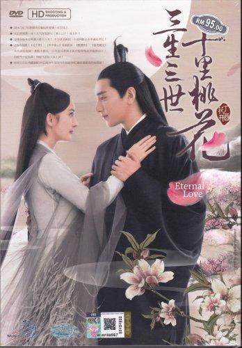 Eternal Love �������� Chinese TV Drama Series HD Shooting Version English Sub